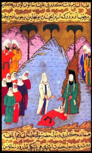File:Muhammad and Aisha freeing chief's daughter.jpg