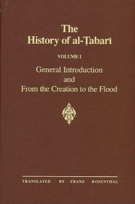 File:The History of al-Tabari.jpg