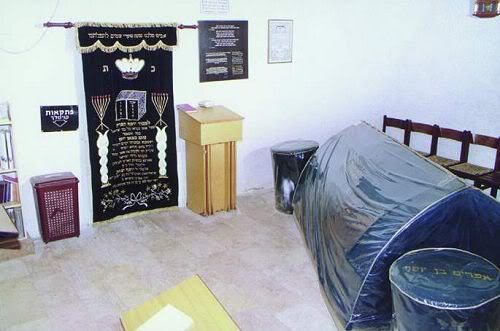 Josephs tomb before.jpg