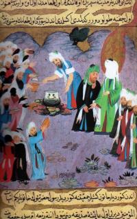 505329db Cousin Marriage in Islam - WikiIslam