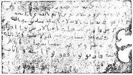 Invitations to Islam Prior to Violence - WikiIslam